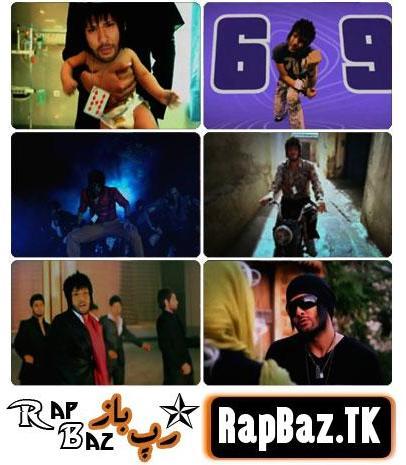 RapBaz.TK